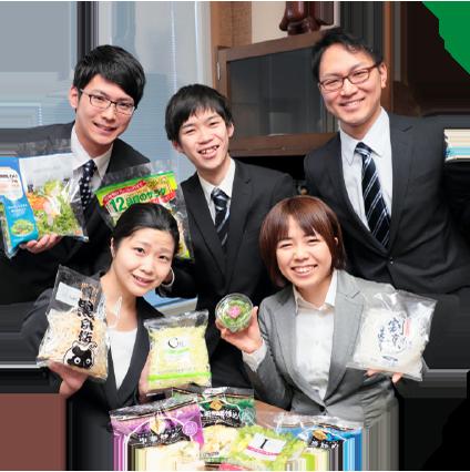 日本の『食づくり』を共に支えていただける方をお待ちしております。