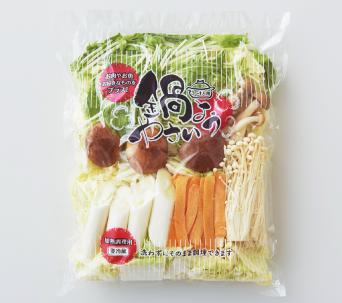 鍋ようやさい(3〜4人用)