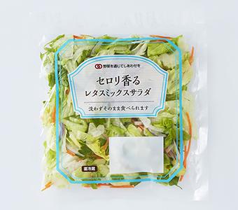 セロリ香るレタスミックスサラダ