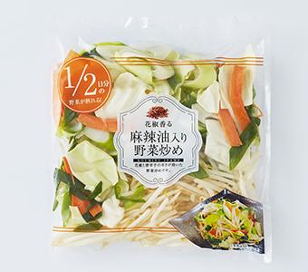 麻辣油入り野菜炒め