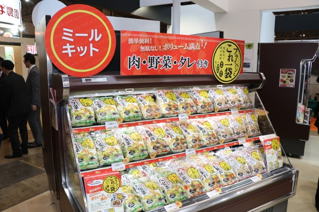 スーパーマーケット・トレードショー出展報告