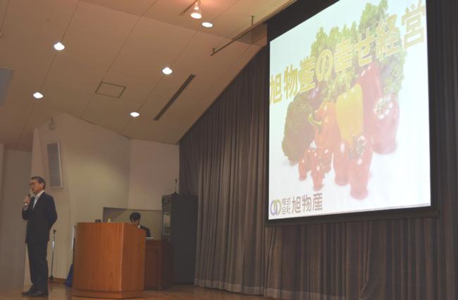 常磐大学で講義をしました